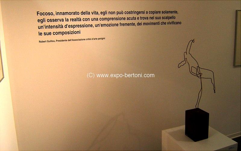 museum-bertoni-074