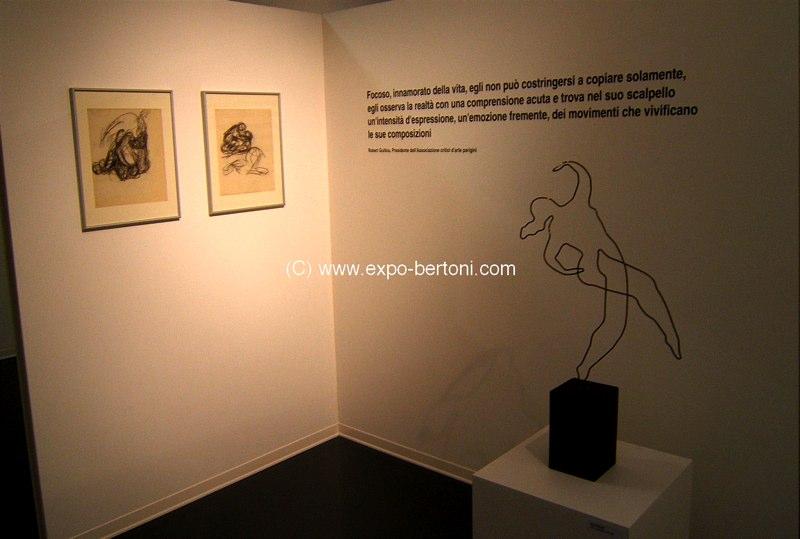 museum-bertoni-042